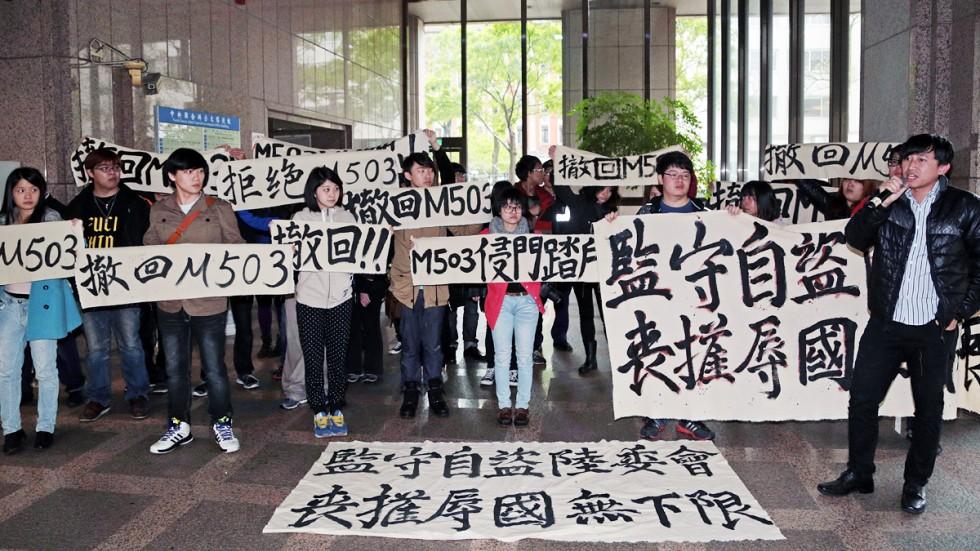 China-Taiwan airway dispute turns nasty