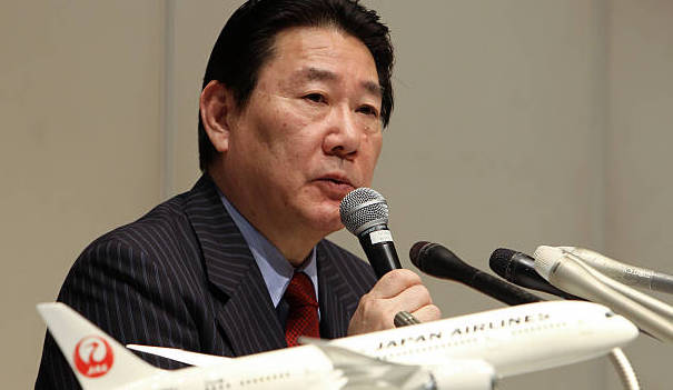 Aviation scam emails are getting more clever – Japan Airlines fooled