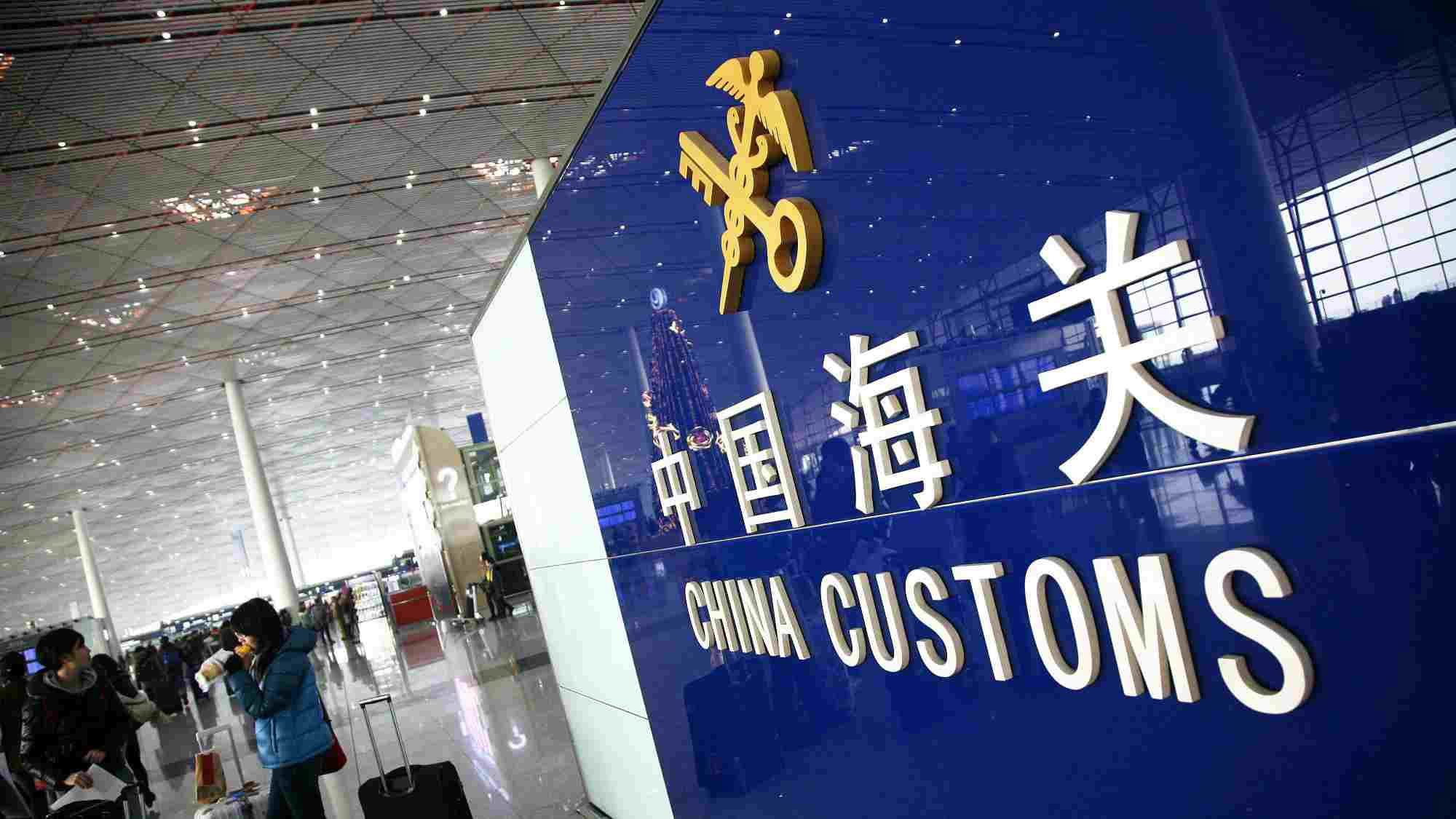 What's the deal with China crew visas?